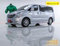 2G-104 Hyundai H-1 2.5 Deluxe 2013
