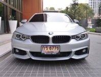 BMW 420i M Coupe ปี 17 CBU