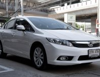 2013 Honda Civic 1.8 FB (ปี 12-16) E i-VTEC Sedan AT