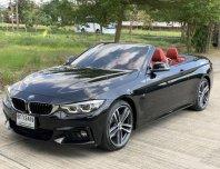 2017 BMW 420Ci M Sport convertible