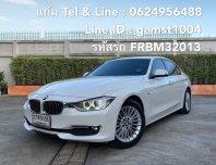 ฟรีดาวน์ BMW 320D LUXURY F30 AT ปี 2013 (รหัส FRBM32013)