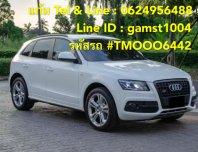 AUDI Q5 TDI 3.0D S-LINE 4WD AT ปี 2012 (รหัส #TMOOO6442)