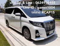 TOYOTA ALPHARD 2.5 S C PACKAGE TOPสุด AT ปี 2015 (รหัส RCAP15)