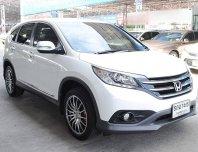 2014 Honda CR-V 2.0 E 4WD suv