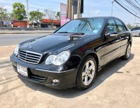 2007 Mercedes-Benz C230 Avantgarde sedan