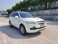 2010 Chevrolet Captiva 2.0 LSX suv รถครอบครัว7ที่นั่ง รถบ้านมือเดียว เบาะใหม่ สะอาด  เข้าเช็คศูนย์ทุกระยะ  ไม่เคยมีประวัติชนหนัก