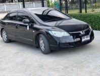 2005 Honda CIVIC 1.8 S i-VTEC sedan รถสวยมาก ราคาน่าคบ รถบ้านแท้ๆ เจ้าของมาปล่อยให้เต้นท์ มีเล่มพร้อมโอนค่ะ