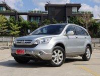 ขายรถ HONDA CR-V 2.4 EL 4WD / LPG ปี 2007