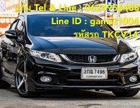 ฟรึดาวน์ HONDA CIVIC FB 1.8 E AT ปี 2014 (รหัส TKCV14)