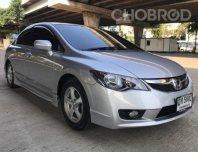 Honda CIVIC 1.8 S lpg สภาพดี ฟรีดาวน์