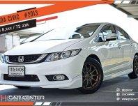 2013 Honda CIVIC 1.8 E i-VTEC รถเก๋ง 4 ประตู