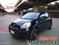 ฟรีดาวน์ Nissan MARCH 1.2EL ปี2010 สีดำ สภาพสวยพร้อมใช้งาน