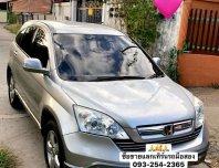 🚗 Honda CRV 2.0E 4WD Auto 2007