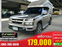 CHEVROLET COLORADO 2.5LS  ปี2006