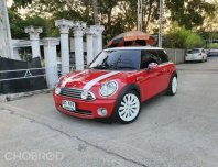 "MINI. 🔸️ COOPER (R56) "" Gen.2 "" Look 2 Panoramic Glass Roof"