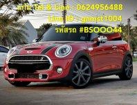 MINI COOPER S RHD 2.0 TWINTURBO F56 AT ปี 2015 (รหัส #BSOOO44)