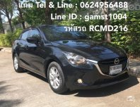 MAZDA 2 1.3 HIGH CONNECT 4DR AT ปี 2016 (รหัส RCMD216)