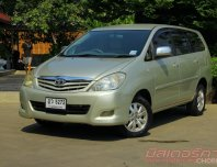2010 Toyota Innova 2.0 G *ฟรีดาวน์ *ดบ.เริ่ม 3.60% *แถมประกันภัย