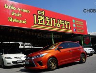 ซื้อขายรถมือสอง 2015 Toyota YARIS 1.2 G Hatchback AT