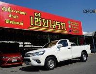 ซื้อขายรถมือสอง 2016 Toyota Hilux Revo 2.4 J Single Cab MT