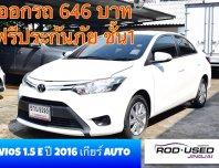 ฟรีดาวน์ ออกรถ 646 บาท  2016 Toyota VIOS 1.5 E รถเก๋ง 4 ประตู โทร099-058-9950