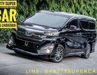 2015 Toyota VELLFIRE Hybrid E-Four รถตู้/MPV