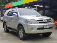ขายรถ 2005 Toyota Fortuner 3.0 V 4WD SUV AT