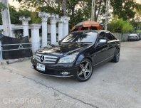 Mercedes Benz C230 CGi 2.5L V6. Avantgarde ( W204 )