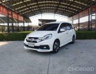 2015 Honda Mobilio 1.5 RS