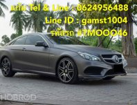 BENZ E200 AMG COUPE (W207) 2.0 AT ปี 2014 (รหัส #TMOOO46)