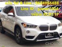 BMW X1 X-LINE 18d AT ปี 2017 (รหัส RCX117)