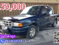 Ford Renger 2.5 XLT DBL CAB Turbo ปี2001 🔰