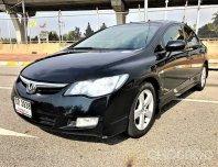 2008 Honda CIVIC 1.8 E i-VTEC รถเก๋ง 4 ประตู รถมือเดียวออกห้าง ไม่เคยอุบัติเหตุ สวยจัด