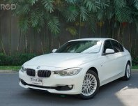 2014 BMW 320i Luxury