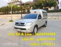 ออกรถ0บาท ฟรีดาวน์ TOYOTA HILUX VIGO 2.7 STANDARD CAB CNG MT ปี 2011 (รหัส OTVG11)
