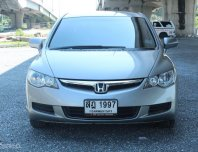 Civic FD 1.8 E(AS) ปี2006