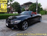 2015 BMW 420Ci M Sport รถเปิดประทุน