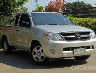 2008 Toyota Hilux Vigo 2.5 J รถกระบะ มีเครดิตออกรถ 2,000 บาท ออกได้ทุกอาชีพ ออกได้ทุกจังหวัด