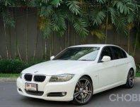 BMW 318i E90 สีขาวเดิมจากโรงงานโฉม V-Shape