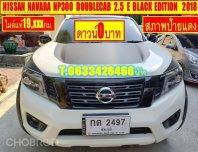 2018 Nissan NP 300 Navara 2.5 Calibre E Black Edition รถกระบะ