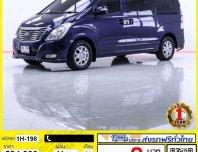2009 Hyundai H-1 2.5 Deluxe รถตู้/MPV