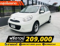 Nissan March 1.2 EL AT ปี2012 LPG