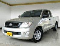Toyota Hilux Vigo 2.5 J เกียร์MT