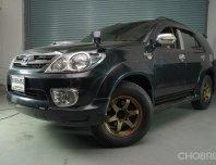 Toyota Fortuner 3.0 V Smart ปี 2008