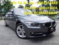 ฟรีดาวน์ BMW 320D SPORT LINE F30 AT ปี 2014 (รหัส RCBM320D14)