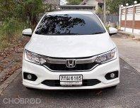 Honda City 1.5 SV ปี18 รถบ้านมือเดียวสภาพสวยขับดีตัวรถสมบูรณ์พร้อมใช้