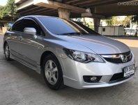 📣 รถสวยๆพร้อมใช้งาน 📌ฟรีดาวน์ ไม่ต้องค้ำ 🔰 Honda Civic FD 1.8 E AT ปี2010 🔰