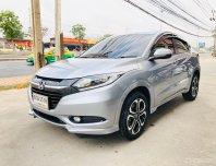 2017 Honda HR-V 1.8 E Limited รถเก๋ง 5 ประตู
