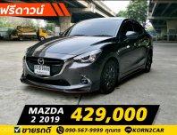 Mazda2 1.3HighConnectAT ปี 2019