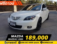Mazda 3 2.0 S Sport Hatchback AT ปี2006